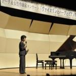 トーク&女性作曲家コンサート